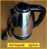 Электрочайник ,чайник дисковый Domotec из Германия, фото 3