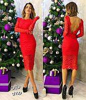 Женское гипюровое облегающее платье с открытой спиной