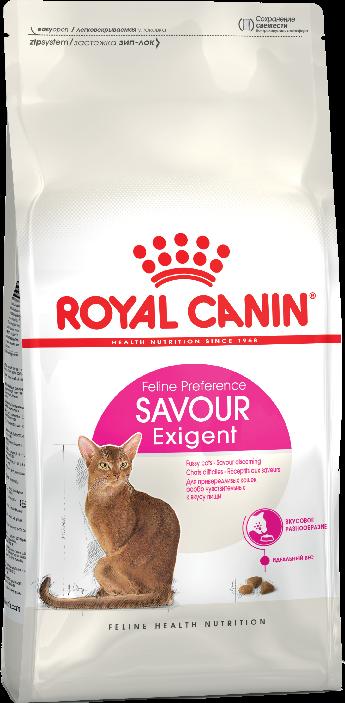 Корм Royal Canin (Роял Канін) EXIGENT SAVOUR для кішок вибагливих до смаку продукту