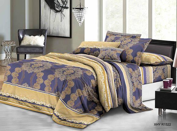 Двуспальный набор постельного белья 180*220 из Полиэстера №228 Черешенка™, фото 2