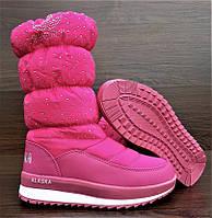 Детские зимние дутики Alaska в розовом цвете