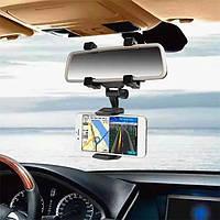 Bakeey ™ ALT-5 Вращение на 360 ° Зеркало заднего вида Держатель телефона для телефона 3,5-5,5 дюйма