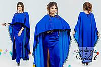 Вечернее трикотажное платье длинное  спришитой накидкой