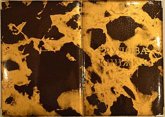 Глянцевая обложка для трудовой книжки цвет коричневый