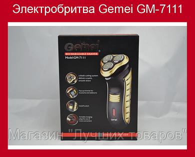 Электробритва Gemei GM-7111