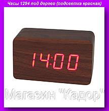 Часы 1294 под дерево (подсветка красная),Электронные настольные часы под дерево,LED часы