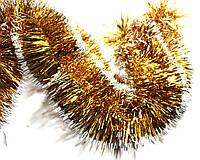 Мишура (дождик) золото с белыми кончиками 10 см.длина 3м (Польша)
