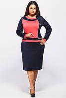 Трикотажное женское платье Ирена синий-коралл
