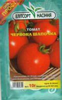 Семена томата Красная Шапочка  10 г