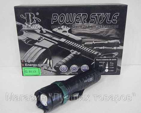 Подствольный фонарик Bailong Police BL-Q8637 8000W