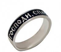 Кольцо Господи спаси и сохрани из серебра с эмалью