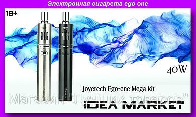 Электронная сигарета ego one,Атомайзер,Элктро сигарета eGo ONE