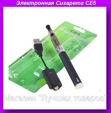 Электронная Сигарета CE5,Электронная сигарета,Электронные сигареты от eGo