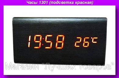 Часы 1301 (подсветка красная),Часы электронные настольные 1301,Часы электронные