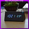 Часы 1301 (подсветка: синий),Led цифровые часы,часы в виде куба