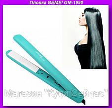 Плойка GEMEI GM-1990,плойка выпрямления и укладки волос,плойка голубая