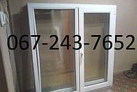 Металлопластиковые окно б/у -1800мм*1100мм