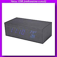 Часы 1298 (подсветка синий),Электронные настольные часы под дерево,Электронные часы
