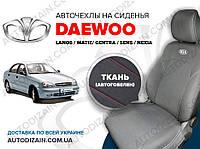 Авточехлы на DAEWOO MATIZ (Дэу Матиз) (автоткань) СА