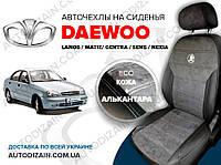 Авточехлы на DAEWOO MATIZ (Дэу Матиз) (экокожа + алькантара) СА