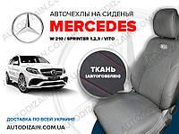 Авточехлы на MERCEDES-BENZ E-Class W210 (Мерседеc Бенц В 210) (автоткань) СА