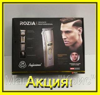 Электробритва Rozia HQ-232!Акция