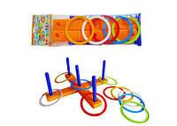 Детская игра кольцеброс Color Plast 1-074