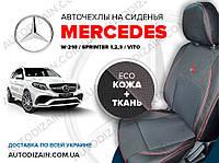 Модельные авточехлы на MERCEDES-BENZ W210 E-Class (экокожа + автоткань) СА