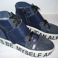 Кожаные зимние ботинки 36, 37, 38, 39, 40р. натуральная кожа