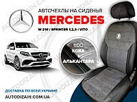 Модельные авточехлы на MERCEDES-BENZ W210 E-Class (экокожа + алькантара) СА