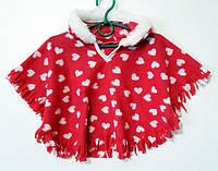 Пончо детское для девочки (1-3 года)