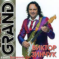 Музичний сд диск ВИКТОР ЗИНЧУК Grand collection (2010) (audio cd)
