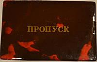 Глянцевая обложка на пропуск половинка цвет красный