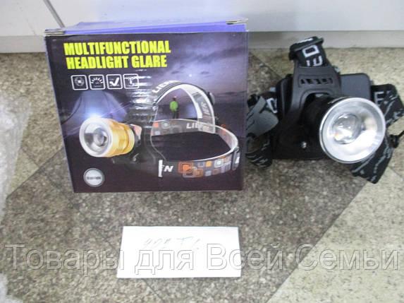 Налобный фонарик Headlight 907T6, фото 2