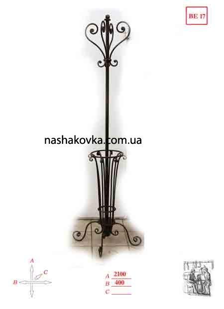 Кованые вешалки с зонтовницей