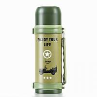 Термос вакуумный High Vacuum Travel Pot 1200мл Enjoy your life
