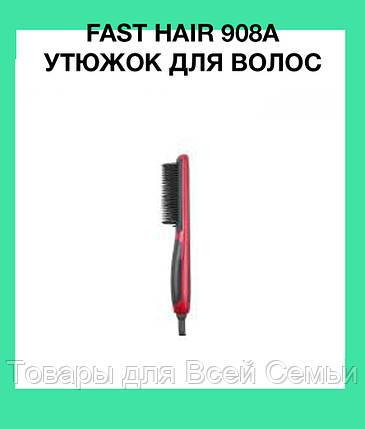 Расческа выпрямитель. Fast Hair 908A утюжок для волос, фото 2