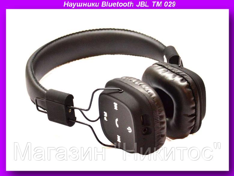 наушники Bluetooth Jbl Tm 029наушники беспроводные Jbl Tm продажа