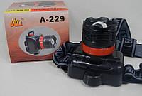 Фонарик налобный А-229