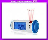 Часы 8097,Часы проекционные 8097,Цифровые часы с проектором