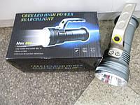 Карманный фонарик BL-T801