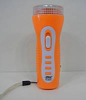 Фонарь аккумуляторный YAJIA YJ-0918