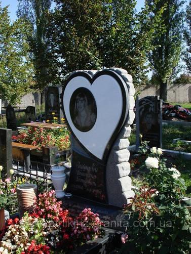 Памятник Сердце № 107