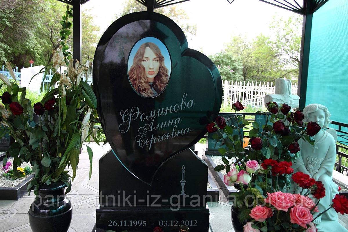 Памятник Сердце № 17