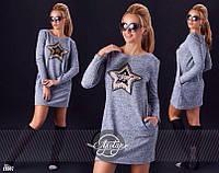 Удобное и мягкое платье-бочонок с карманами в расцветках (007-010)