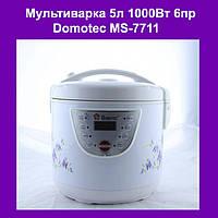Мультиварка 5л 1000Вт 6пр Domotec MS-7711!Акция
