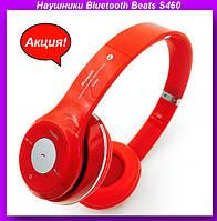 Потребительские товары  Bluetooth наушники оптом в Украине. Сравнить ... 3a359fcdae86f