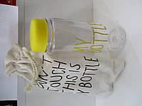 MY BOTTLE Май ботл бутылочка оригинал чехол мешочек оптом