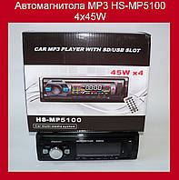 Автомагнитола MP3 HS-MP5100 4x45W