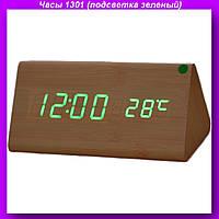 Часы 1301 (подсветка зеленый),Оригинальные часы в виде куба,многофункциональные LED часы